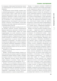 45 страница